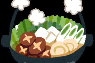 今年最後の料理教室は…!!