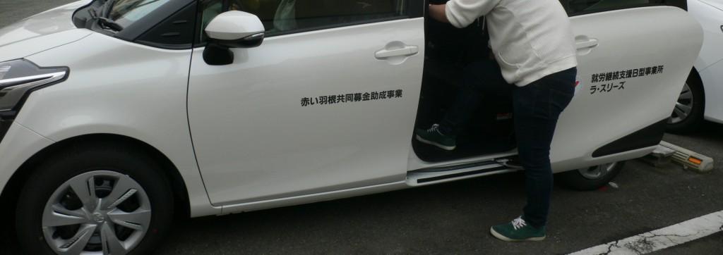 P1050344 (2)