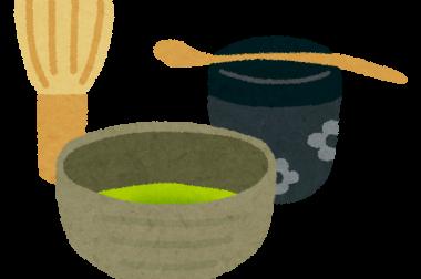 茶道を開催( *´艸`)